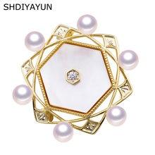 Shdiyayun новая Большая распродажа брошей из жемчуга для женщин