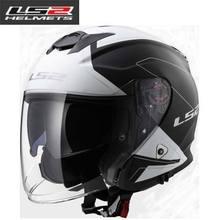 2016 Semi-new fiberglass helmet LS2 OF 521 Bluetooth motorcycle helmet dual lens configuration groove 6 colors