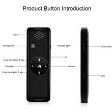 Global traductor de voz simultaneo Portable Smart Bluetooth Interpreter Real Time Speech Multilingual Translator Voice  instant portable smart voice translator wifi instant voice translator real time 45 multi language translation traductor for business