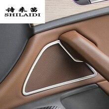 Автомобиль для укладки дверь динамик охватывает наклейки отделкой украшения из нержавеющей стали стерео газа для Audi A6 C7 аксессуары для интерьера