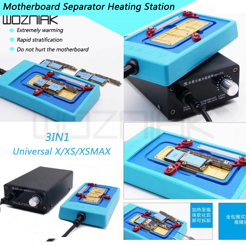 3in1 Motherboard Separator Heating Station Desoldering Rework Station Unsolder Platform For iPhone X XS XSMAX Disassembly