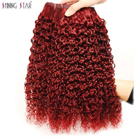 Brazilian 99J Bold Red Kinky Curly Bundles Burgundy Pre Colored 100% Human Hair Bundles Shiningstar Nonremy 1/3/4 Pcs Weave Weft