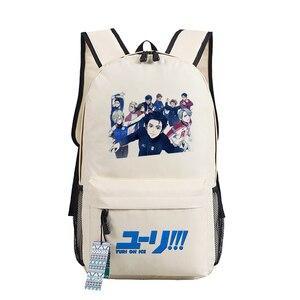Image 2 - YURI on ICE Katsuki Yuri Women Backpack Canvas School Bags for Teenage Harajuku Travel Bagpack Anime Laptop Back Pack Bookbag