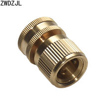 Car Wash water gun tap Brass Female 3/4 Quick Connector Garden Irrigation Connector Pure copper Adapter 1pcs(China)