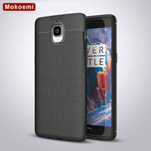 "Mokoemi Fashion Lichee Pattern Shock Proof Soft 5.5""For Oneplus 3T Case For Oneplus 3 Cell Phone Case Cover"