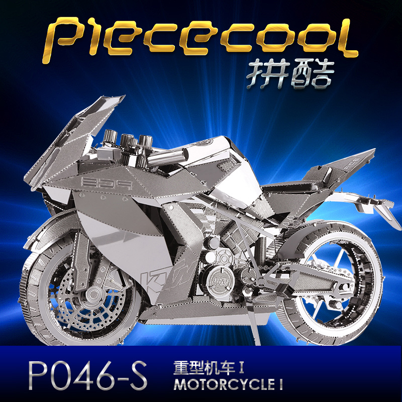 Piececool Motorcycle Metal Model DIY Laser Cutting Jigsaw Nano Puzzle Toys For Adult Gift Child Kids Educational Toy Room Deco