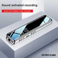 STTWUNAKE mini dyktafon cyfrowy audio pióro dyktafon małe rejestrator dźwięku aktywowane głosem nagrywanie spotkania klasy