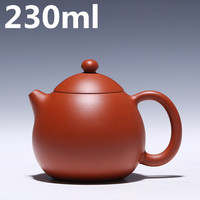 Chinese Authentic Teapots 230ml YiXing Zhisha Teapot Set Handmade Tea Set Kettle Clay Tea Pot Gong Fu Pot Gift Box Free Shipping