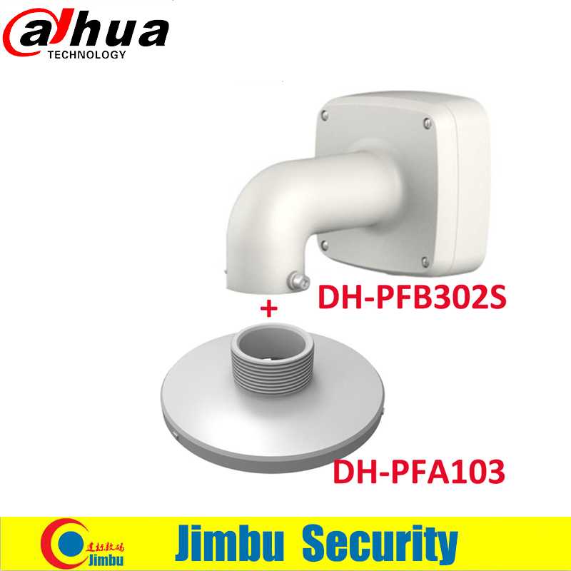 Free Shipping Dahua Water-proof Wall Mount Bracket PFB302S CCTV Camera Bracket + Hanging Mount Adapter PFA103 CCTV Bracket cctv security explosion proof stainless steel general bracket