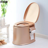 Hiqh Quality Gold PP Non Slip Portable Mobile Toilet Potty For Old Pregnant Patients Toilet Seat