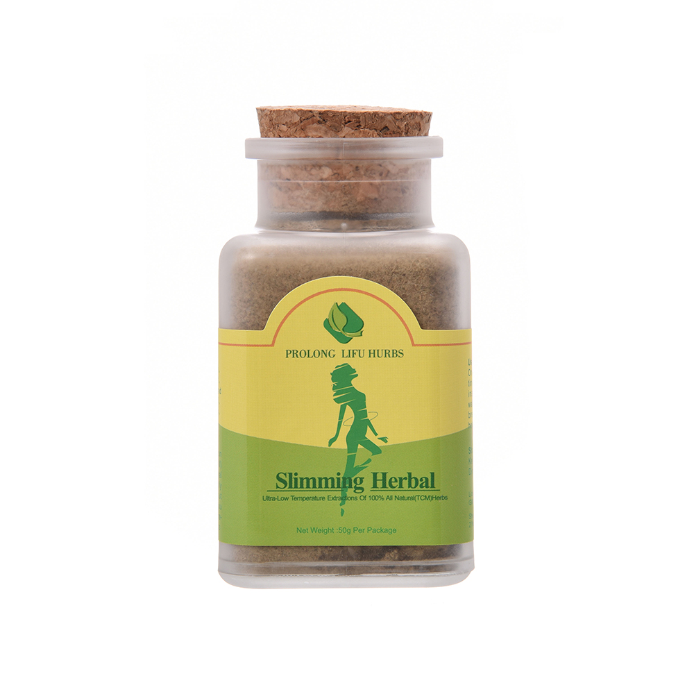 Prolong Lifu Slimming Herbal, Super weight loss Product Elimination of Residual Fat, Fast Effect Slim Body