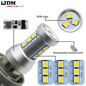 Image 4 - 2 個アンバーイエロー 144 SMD ハイパワー led H11 H8 H9 (H16 jp) 電球フォグランプ · ドライビングランプ/赤 6000 18k ホワイト
