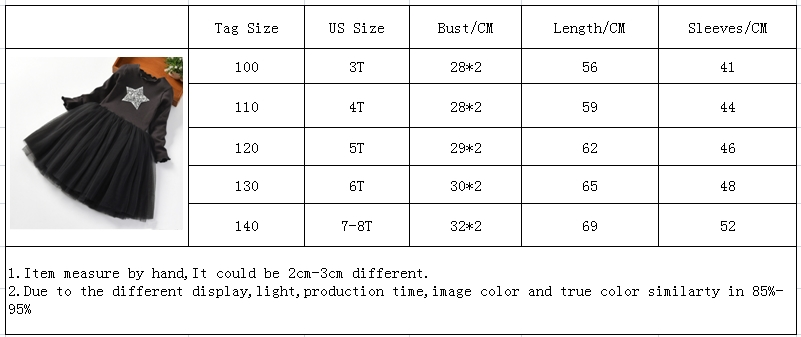 A00457尺码表