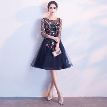 a77e0030b YIDINGZS corto vestidos de baile de tul bordado de la longitud de la rodilla  vestido de fiesta