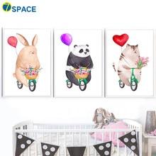 Toptan Satış Panda Balloon Art Galerisi Düşük Fiyattan Satın Alın