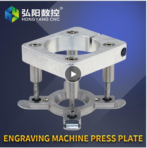 Engraving machine tool magazine automatic tool change carpentry spindle motor cutter CNC machining center spindle tool holder