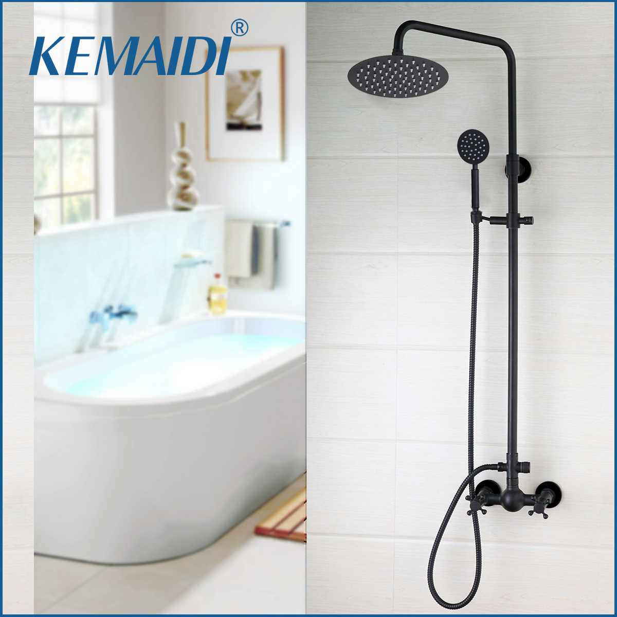 KEMAIDI Black Wall Mount Rainfall 8 Inch Round Head Hand Spray 2 Functions adjustable Hand Bathroom Shower Faucet Set Mixer Taps