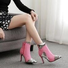 Boussac セクシーなスネークプリントハイヒールの女性のブーツボウタイ女性のための薄型ヒール女性ブーツ SWE0588