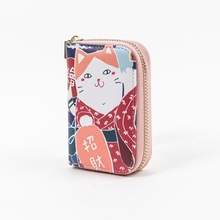 2019 New Year Lucky Cat Multi-Card Pack Cute Animals Small Pink Light Blue Black Gray Credit Business Card Wallet ID Holders