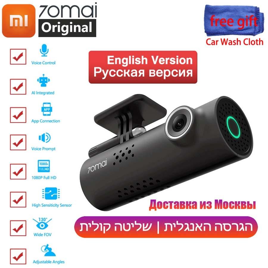 Xiaomi 70mai Dash Cam anglais commande vocale voiture caméra 70 mai 1s 1080P Vision nocturne Dvr g-sensor Dashcam enregistreur de conduite automatique