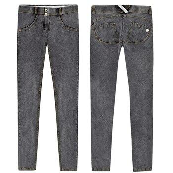 Sexy Low Waist Jeans Woman Peach Push Up Hip Skinny Denim Pant  Boyfriend Jean For Women Elastic Leggings grey Jeans Plus Size 5