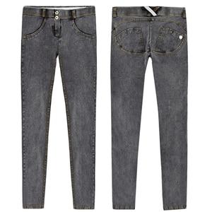 Image 5 - סקסי נמוך מותניים ג ינס אישה אפרסק לדחוף את ירך סקיני ג ינס מכנסיים החבר ז אן לנשים אלסטי חותלות אפור ג ינס בתוספת גודל