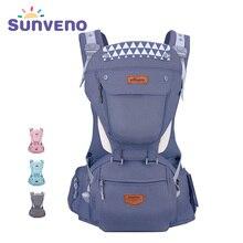 Sunveno Новые Детские переноски эргономичный детский Перевозчик пальто рюкзак перевозчик стул Хипсит для новорожденных кенгуру ребенка слинг 20 кг кучи