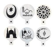 1 zestaw PET meczet Eid Mubarak dekoracja na Ramadan Design szablony do kawy laserowe narzędzie do dekoracji ciast narzędzia Ramadan dekoracje świąteczne