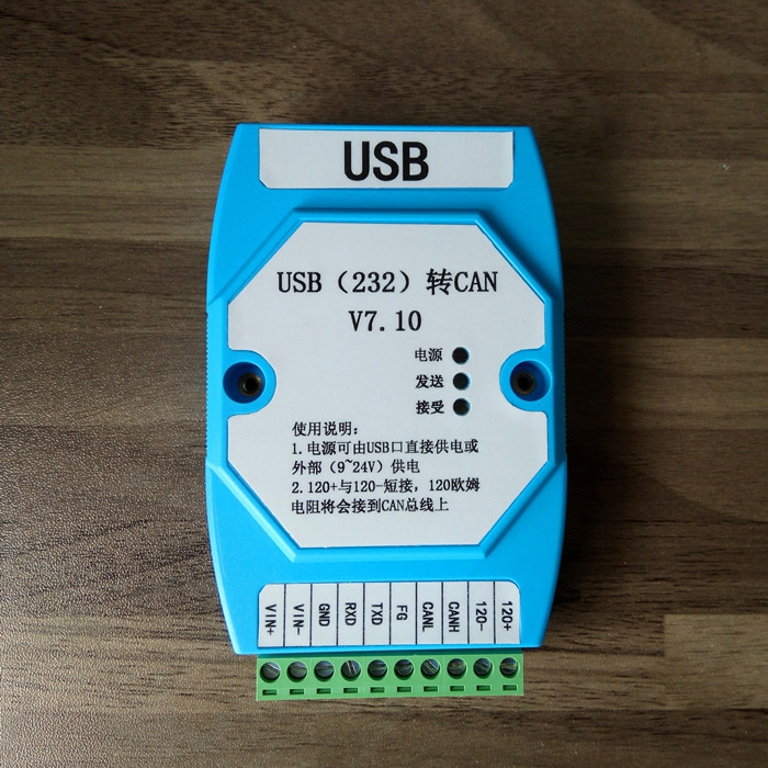 USB2.0 TO CAN RS232 TO CAN Debugger adapter cable isolationCAN bus analyzer support Secondary development цены онлайн