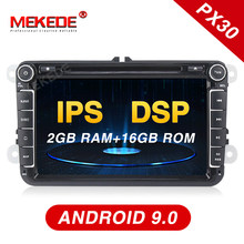 "Px30 android9.0! RK3326 8 ""6 2din gps do carro dvd player de rádio para VW golf passat b6 Touran polo B7 assento Tiguan leon skoda octavia(China)"