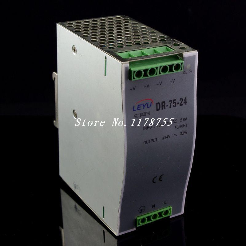 75W Din Rail Mounted 24VDC 3.2A Output Industrical Power Supply Supplier