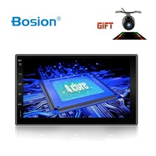 Bosion Quad Core 2 din Android 2G RAM 16GB ROM Support 4G LTE SIM Network Car GPS Universal car Radio player with BT WIFI SWC