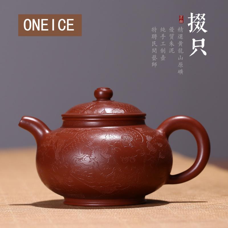 Исин Фиолетовый Глиняный Чайник для китайского чая кунг фу горшки сырой руды большой красный мешочек Дракон узор Duozhi Чайник Посуда для напи