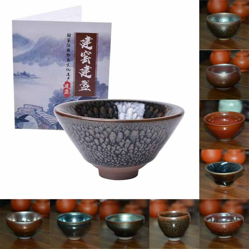Japanese Traditional Tea Ceremony Mini Matcha Bowl Tea Cup Textured Glaze Floral Design Handcrafted tableware