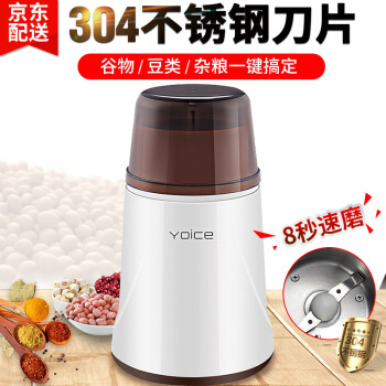Home Small Electric Grinder Grinding Machine Seasoning Powdering Machine seasoning grinder bottle