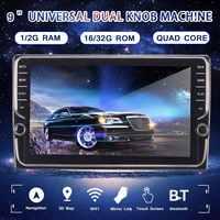 9 Автомобильный мультимедийный плеер стерео для Android 8,1 2 Din с двойной ручкой Wifi bluetooth gps Nav сенсорный радиоплеер 1G/2G