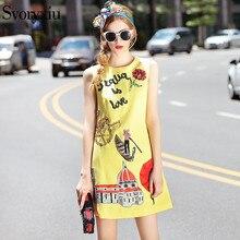Yaz Mini Sarı Tasarımcı