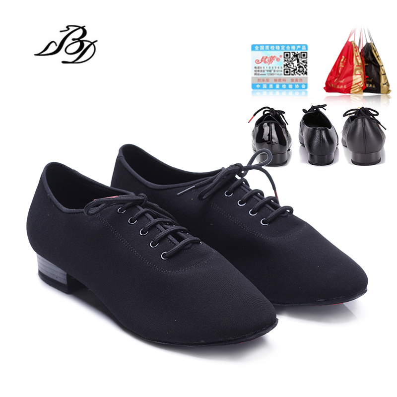 Latin Dance Shoes Oxford