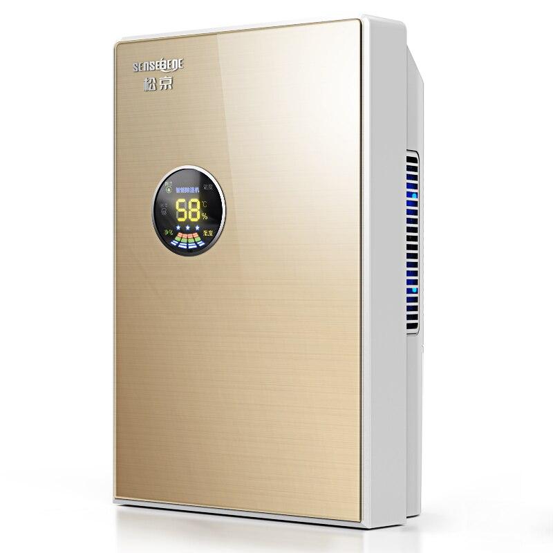 Deshumidificador secador de humedad interior inteligente temperatura constante purificación y ahorro de energía pantalla inteligente