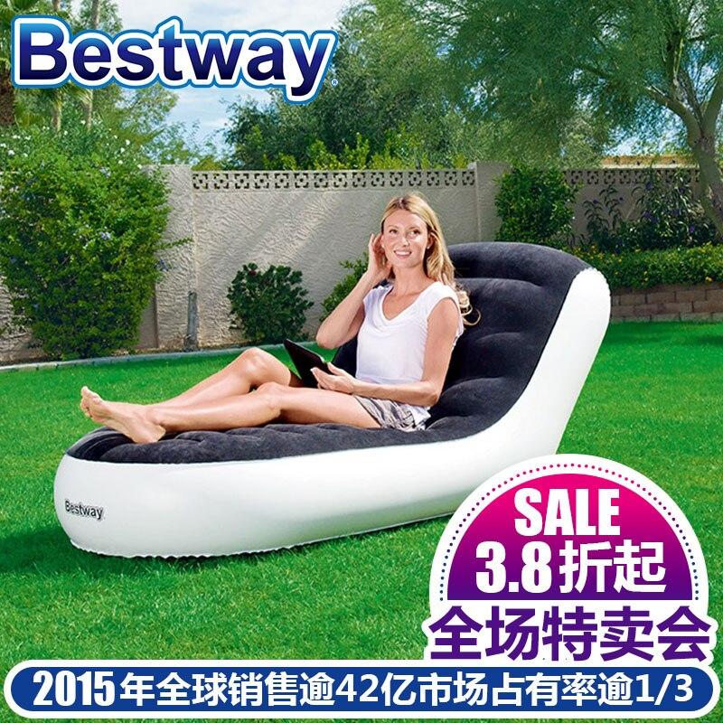 #75064 Best Way 65 x 33 x 31/1.65m x 84cm x 79cm Chaise Sport Lounger,ok-s