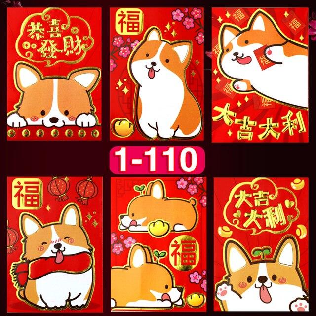 اكتشف سنة جديدة ساحرة بمناسبة السنة الصينية الجديدة في عالم فيراري أبوظبي.