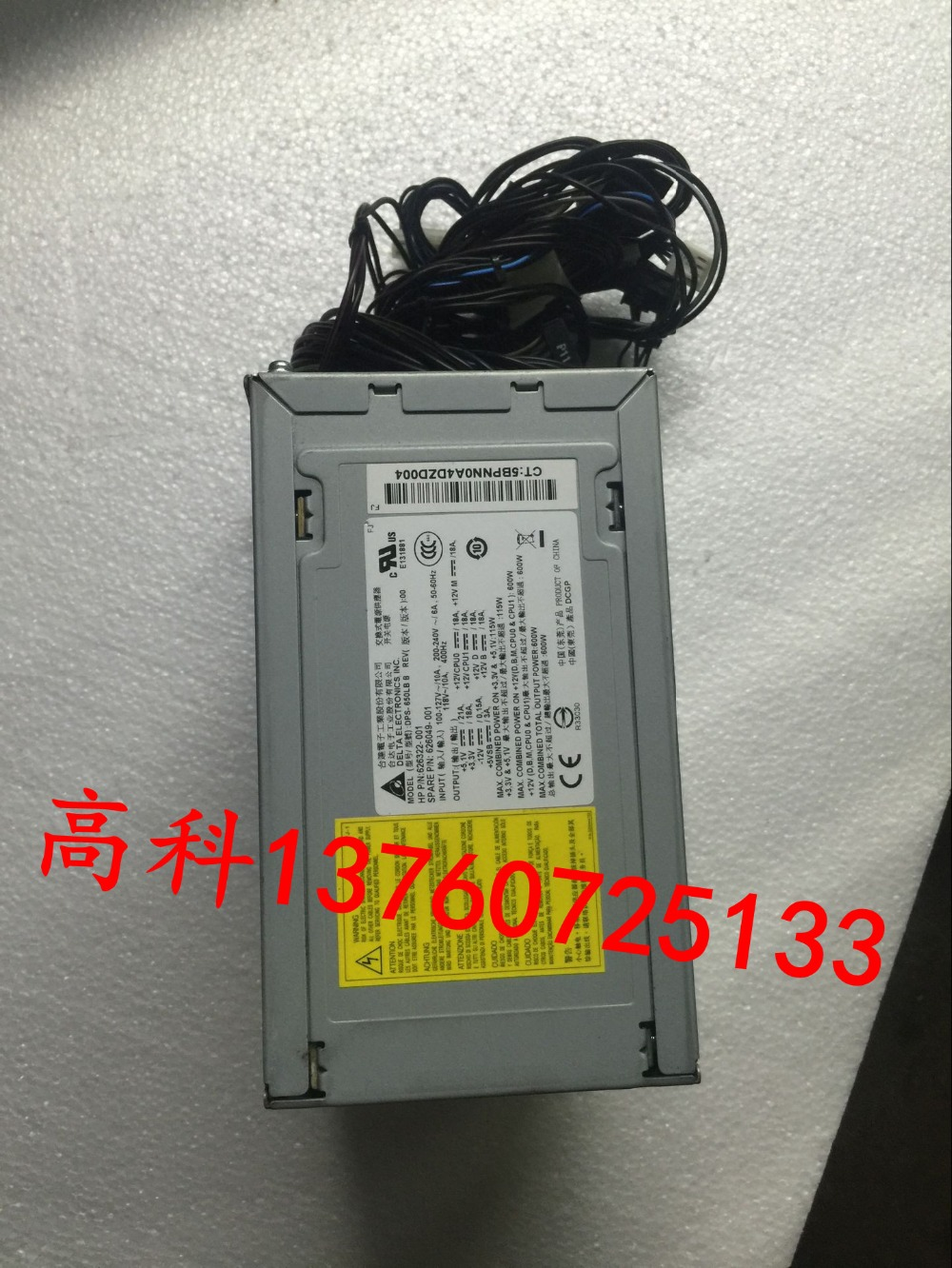 Free shipping New HP Z400 XW4600 Power Supply DPS-475CB-1 A 468930-001/480720-001Free shipping New HP Z400 XW4600 Power Supply DPS-475CB-1 A 468930-001/480720-001
