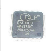 Projector chip PMD1000 DAD1000