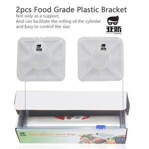Image 4 - YAJIAO Gıda vakumlama makinesi Çantası 20cm * 500cm Kesme Bıçağı Kutusu vakumlama makinesi Gıda Taze Mutfak Uzun Tutmak saklama çantası
