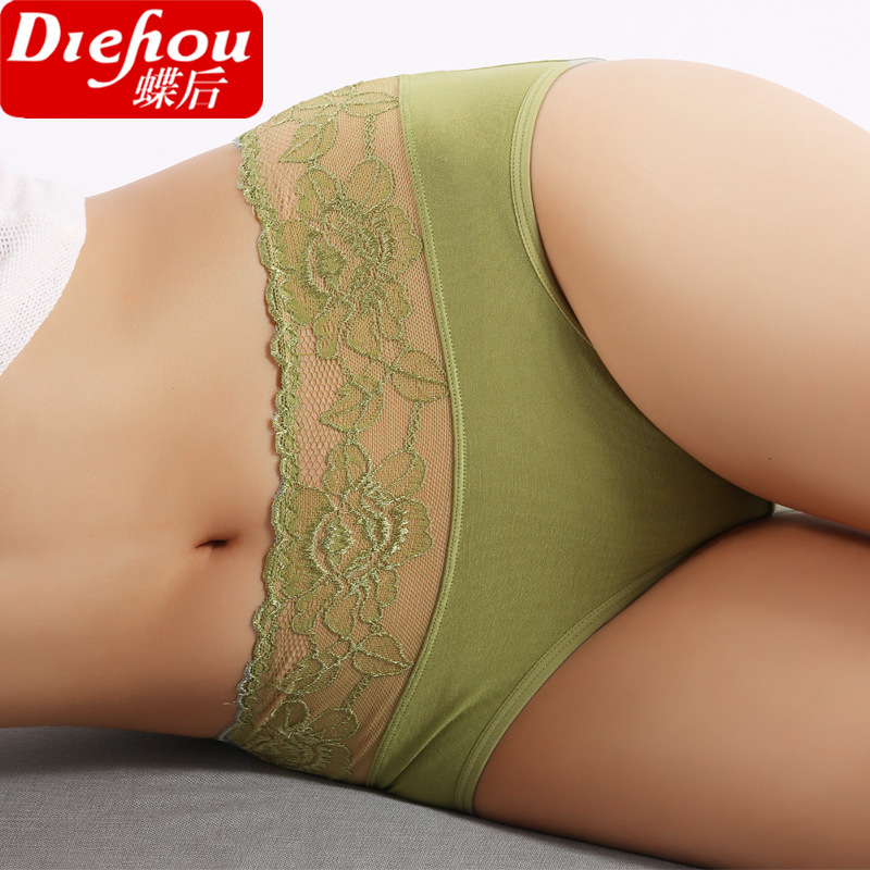 Free Shipping Ms non-trace modal in the waist lace briefs tall waist sexier..