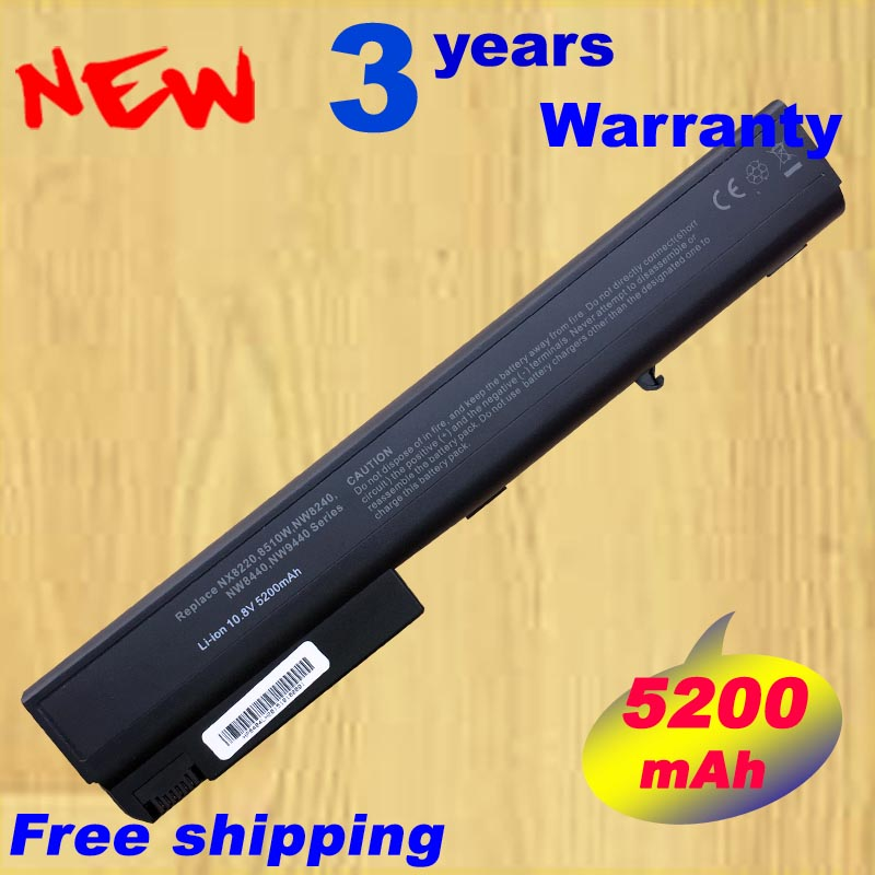 Laptop Battery For HP Compaq nw8240 nw8440 nc8430 nw8200 nx8