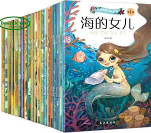 Top 10 Most Popular Free Story Books For Children In English