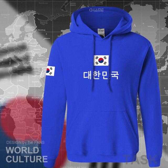 South Korea hoodies men sweatshirt sweat new streetwear clothing 2017 jerseys footballer tracksuit nation Korean flag fleece KR