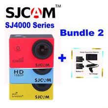 Original SJCAM SJ4000 & SJ4000 WIFI & SJ4000 Plus 1080P HD Sports Action Camera Mini DVR +2 Batteries+Dual Charger+Car Charger