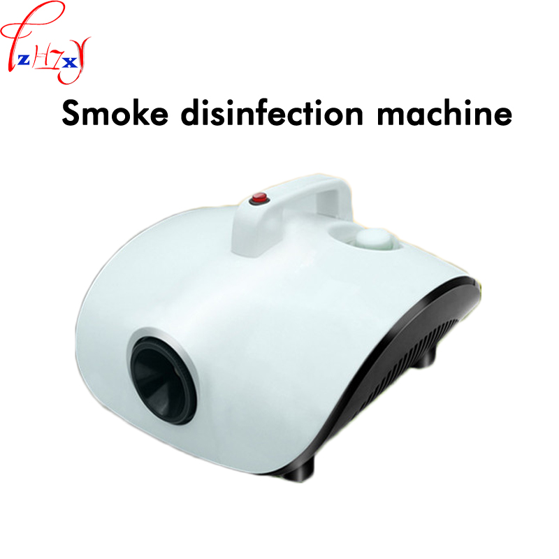Car atomization disinfectant machine atomizing bacteria indoor car deodorant sterilizes to the formaldehyde fog machine 220V 1PC kitrac76334ctrac79132 value kit lysol brand disinfectant spray to go rac79132 and professional lysol disinfectant deodorizing cleaner rac76334ct